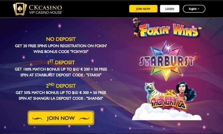 CKcasino homepage image