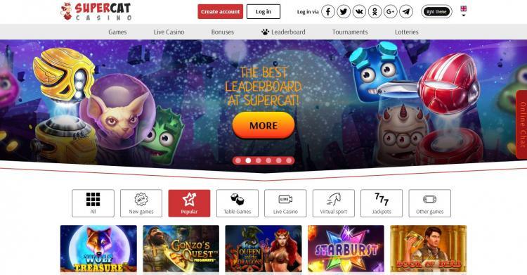 SuperCat homepage image