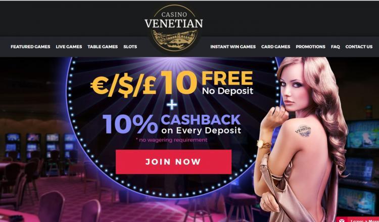 Venetian homepage image