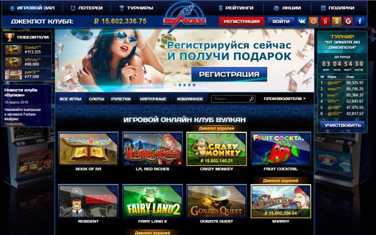 casino vlk net