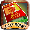 Lucky Money Slot Machine