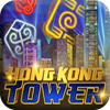 Hong Kong Tower Slot Machine