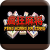 Feng Kuang Ma Jiang Slot Machine