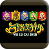 Wu Lu Cai Shen Slot Machine