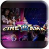 Cinerama Slot Machine