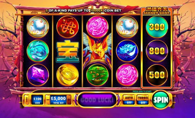 Windows featuring the Video Slots 8 Treasures 1 Queen with a maximum payout of $1,000,000