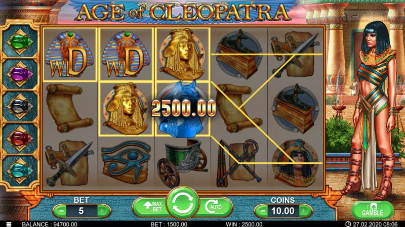 Age of Cleopatra :: Multiple winning paylines