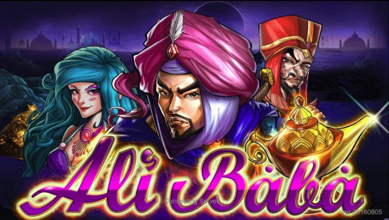 Ali Baba :: Introduction