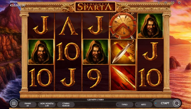 Almighty Sparta :: Main Game Board