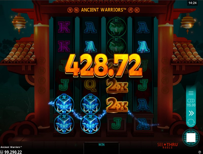 Ancient Warriors :: Multiple winning combinations lead to a big win