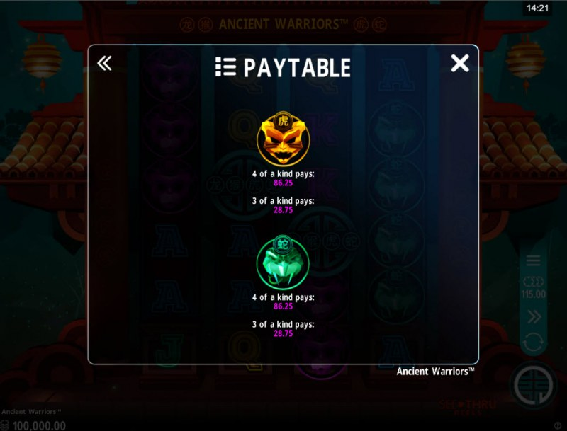Ancient Warriors :: Paytable - Medium Value Symbols