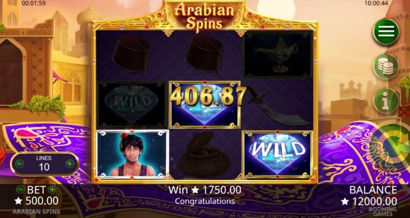 Arabian Spins :: Big Win