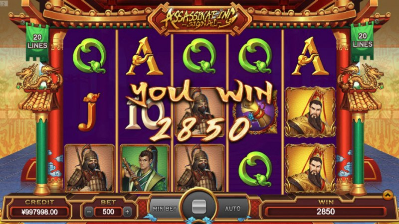 Assassinating Signal :: Total free spins payout