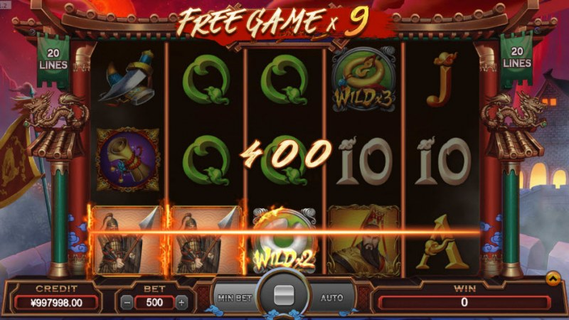Assassinating Signal :: Free Spins Game Board