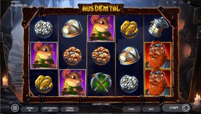 Aus Dem Tal :: Base Game Screen
