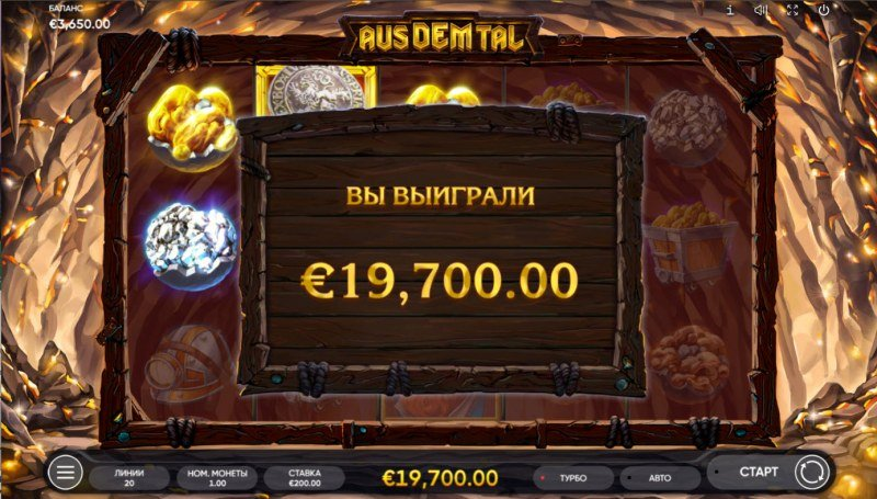 Aus Dem Tal :: Total Free Spins Payout