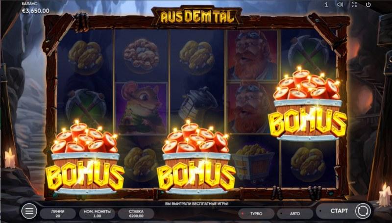 Aus Dem Tal :: Scatter symbols triggers the free spins bonus feature