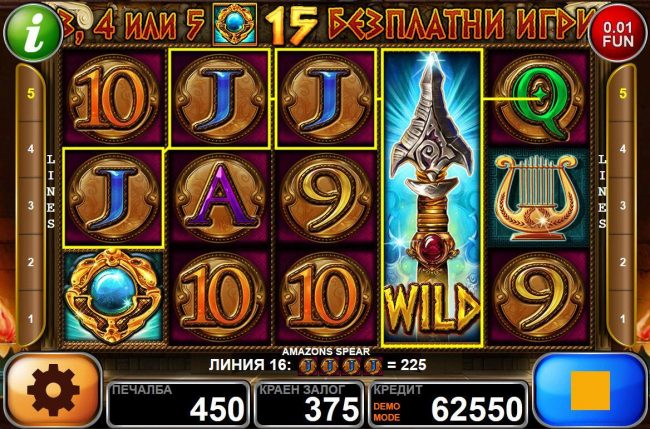 Play slots at iviCasino: iviCasino featuring the Video Slots Amazons Spear with a maximum payout of $30,000