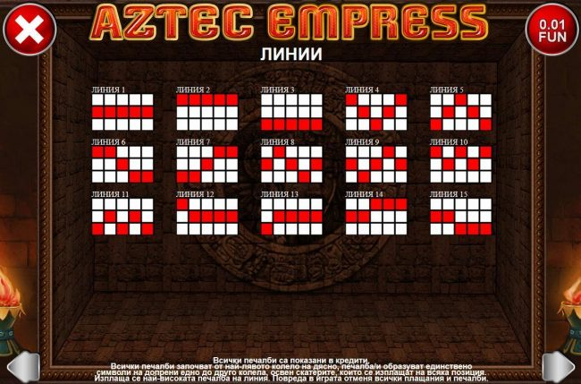 ZigZag777 featuring the Video Slots Aztec Empress with a maximum payout of $270,000