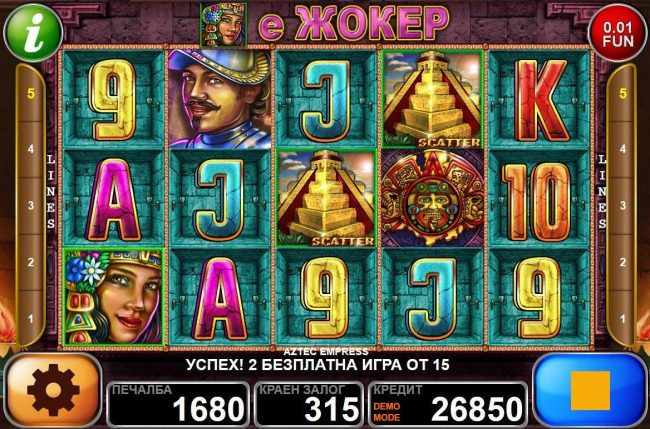 Zet Casino featuring the Video Slots Aztec Empress with a maximum payout of $270,000