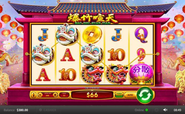 Bao Zhu Xuan Tian :: A winning three of a kind
