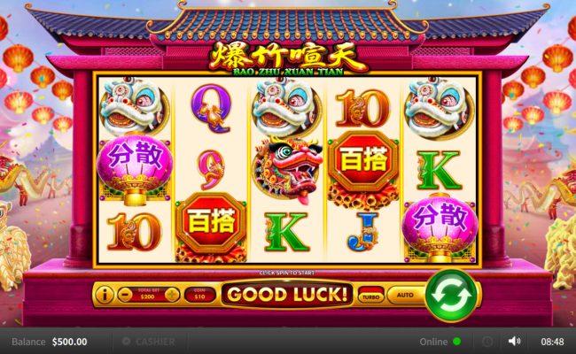 Bao Zhu Xuan Tian :: Main Game Board