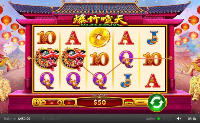 Bao Zhu Xuan Tian :: Multiple winning paylines