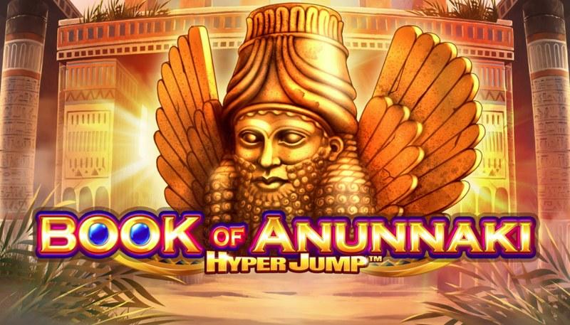 Book of Anunnaki :: Introduction