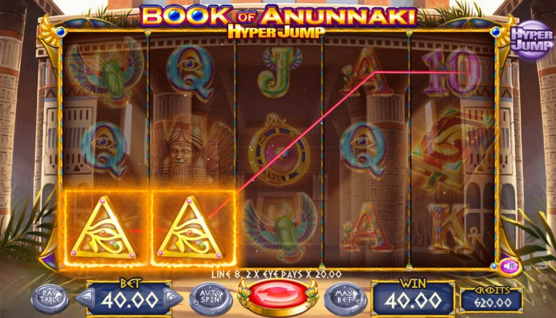 Book of Anunnaki :: Two of a kind