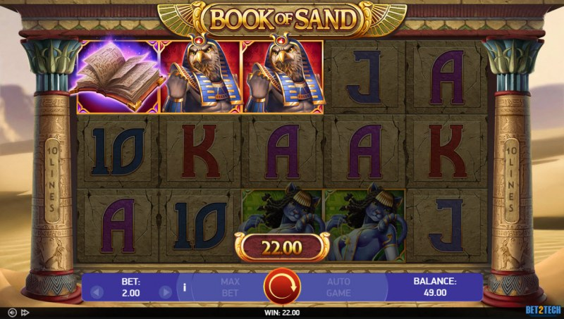 Book of Sand :: A three of a kind win