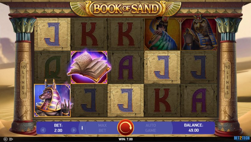 Book of Sand :: A four of a kind win