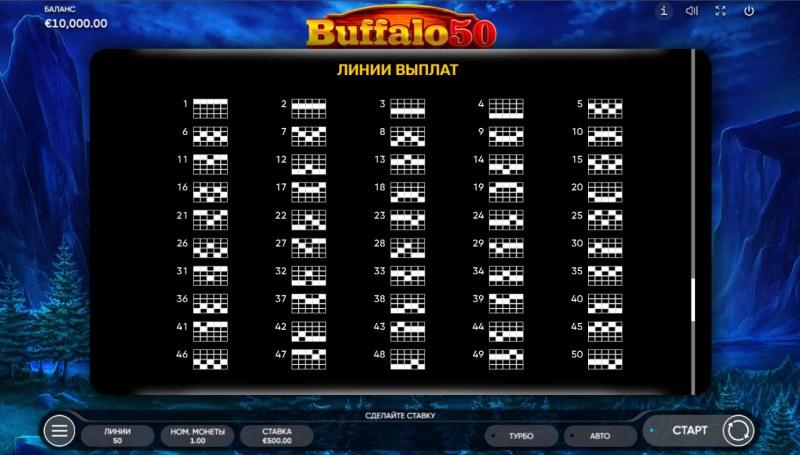 Buffalo 50 :: Paylines 1-50