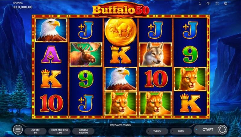 Buffalo 50 :: Base Game Screen