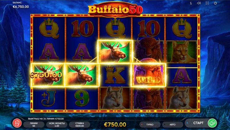 Buffalo 50 :: A four of a kind win