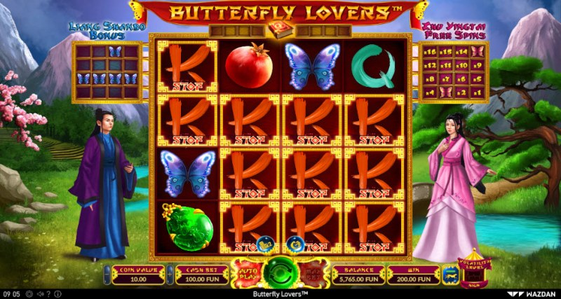 Butterfly Lovers :: Multiple winning combinations