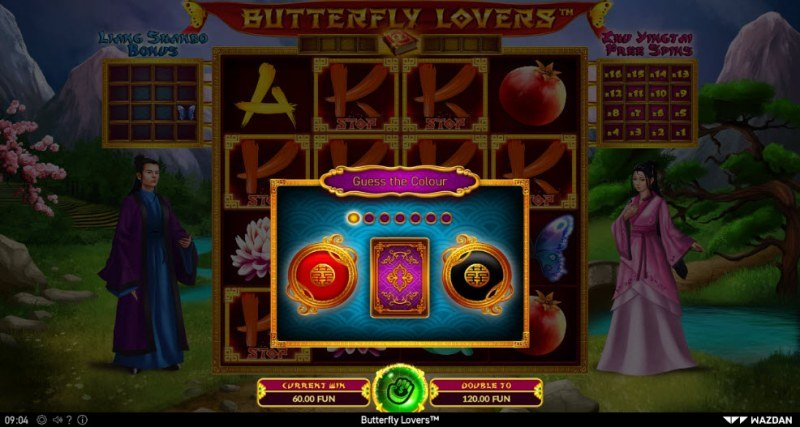 Butterfly Lovers :: Black or Red Gamble Feature