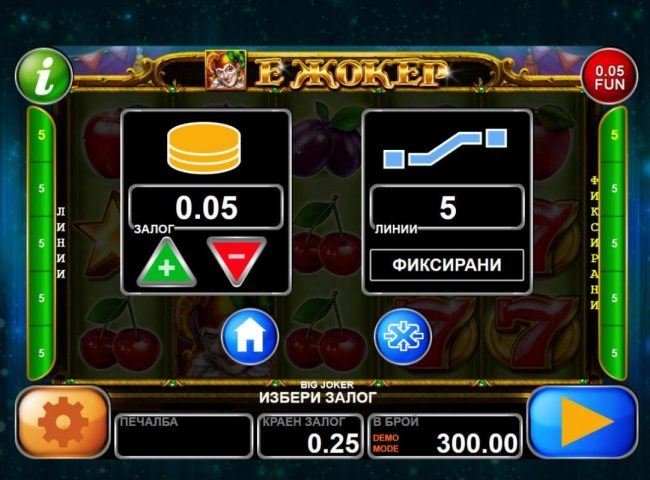 Argo featuring the Video Slots Big Joker with a maximum payout of $12,500