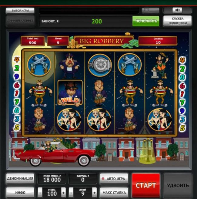 Winner Million featuring the Video Slots Big Robbery with a maximum payout of $900,000