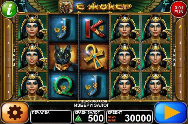 Black Pharaoh :: Ancient Egyptian themed main game board featuring five reels and 20 paylines with a $25,000 max payout