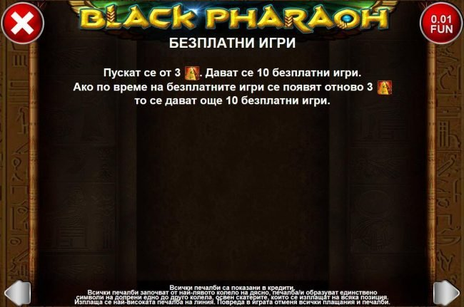 Black Pharaoh :: Free Games - three or more Pyramid scatter symbols appearing anywhere on screen.