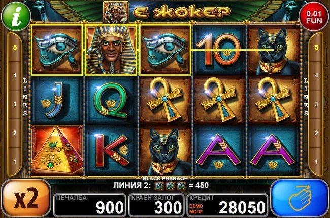 Black Pharaoh :: A pair of winning paylines triggers a 900 coin jackpot award.
