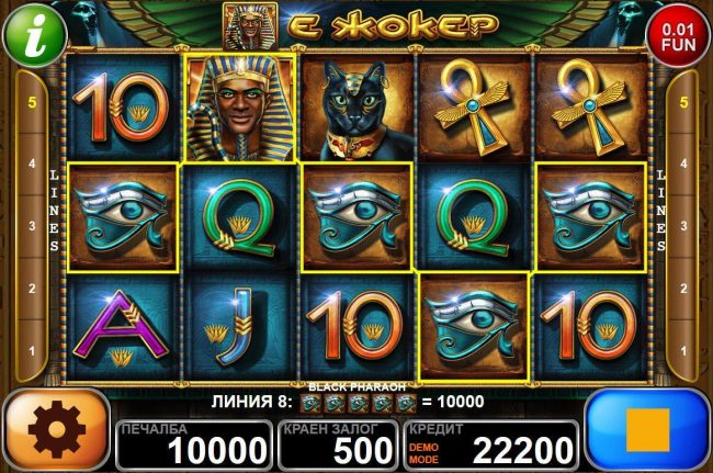 Black Pharaoh :: A 10,000 coin mega win triggered by a winning five of a kind.