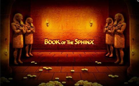Book of the Sphinx :: Splash screen - game loading