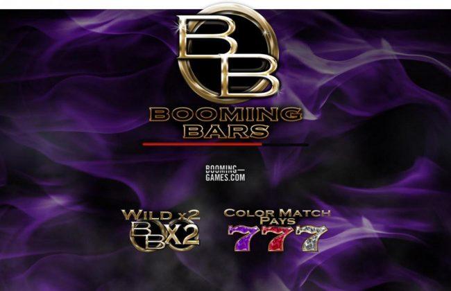 Booming Bars :: Splash screen - game loading