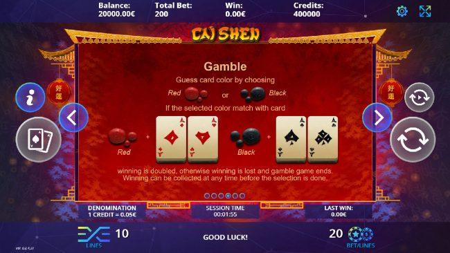 Cai Shen :: Gamble Feature Rules