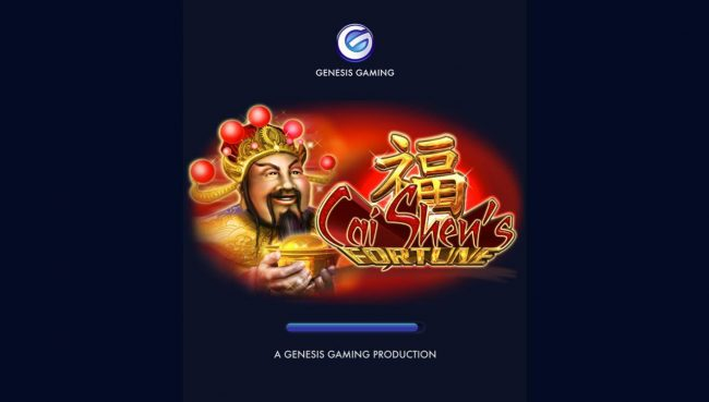 Cai Shen's Fortune :: Splash screen - game loading
