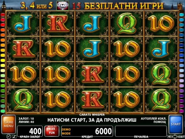 Videoslots featuring the Video Slots Carats Whisper with a maximum payout of $80,000
