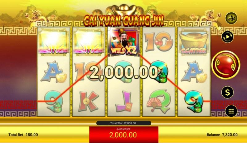 Cai Yuan Guang Jin :: Multiple winning combinations