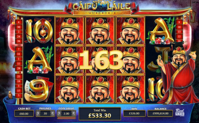 Caifu Laile :: Multiple winning paylines