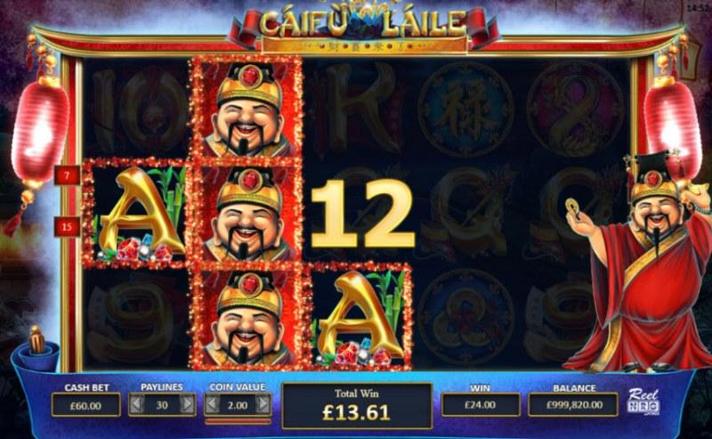 Caifu Laile :: Three of a kind win